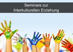 In Zeiten der Globalisierung nimmt die interkulturelle Erziehung einen wichtigen Stellenwert ein.
